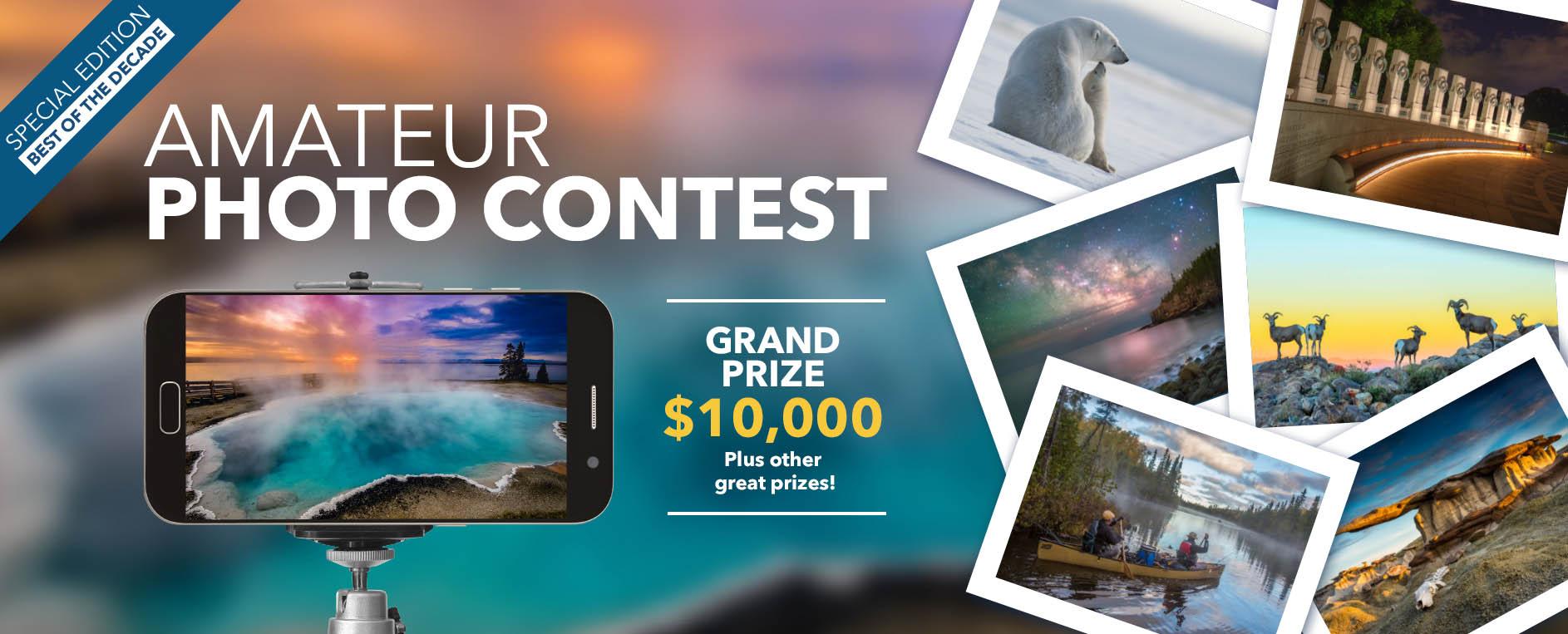 Enter the Contest!